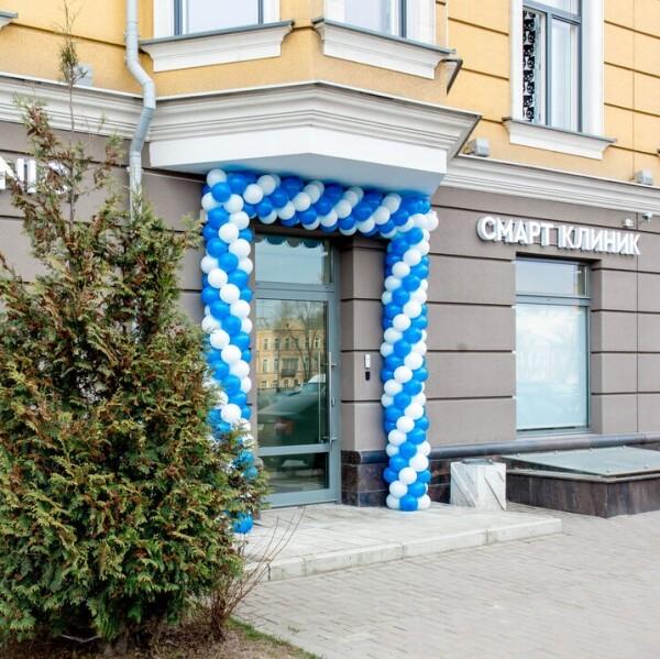 Smart Clinic, клиника неврологии и ортопедии