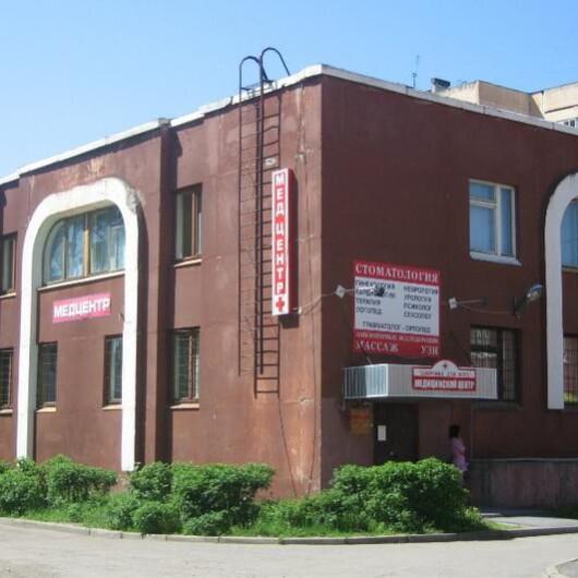 Медицинский центр Здоровье для Всех в Ломоносове, фото №1