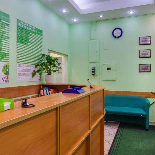 Медицинский центр Астери-Мед, фото №1