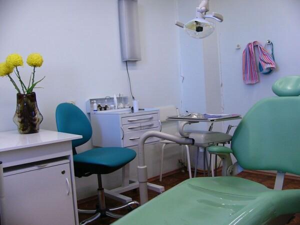 Стоматологическая поликлиника УрО РАН