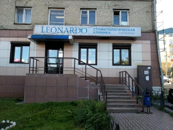 Стоматология «Леонардо»