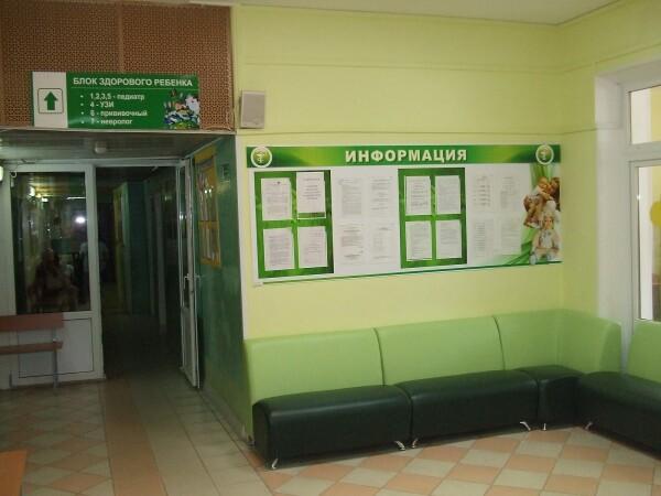 Детская городская поликлиника № 1