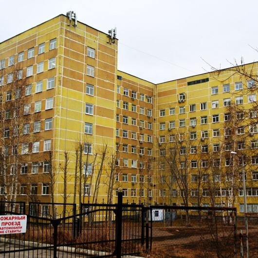 Городская больница № 4, фото №2
