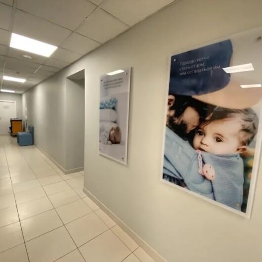 Медицинский центр Гиппократ, фото №3