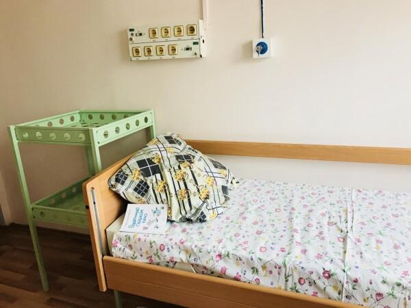 Детская городская больница № 4 им. В.С.Гераськова