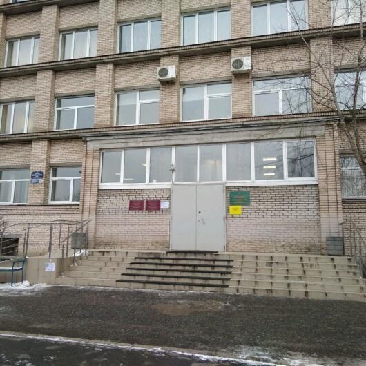 Городской эпилептологический Центр, фото №2