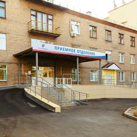Отделенческая больница на станции Пермь-2, фото №1