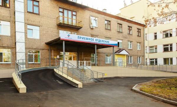 Отделенческая клиническая больница на станции Пермь-2