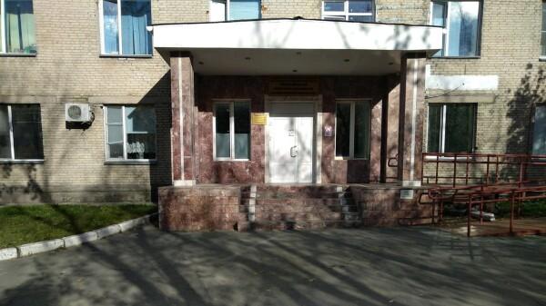 Новосибирский областной клинический онкологический диспансер