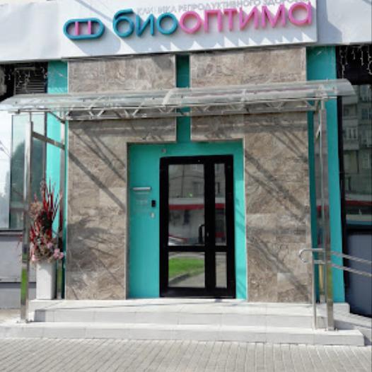 Клиника Биооптима, фото №1