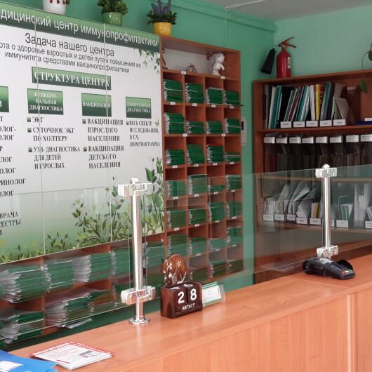 Медицинский центр иммунопрофилактики на 30-Летия Победы, фото №2