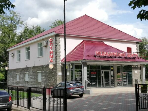 Медицинский центр «Оптима»
