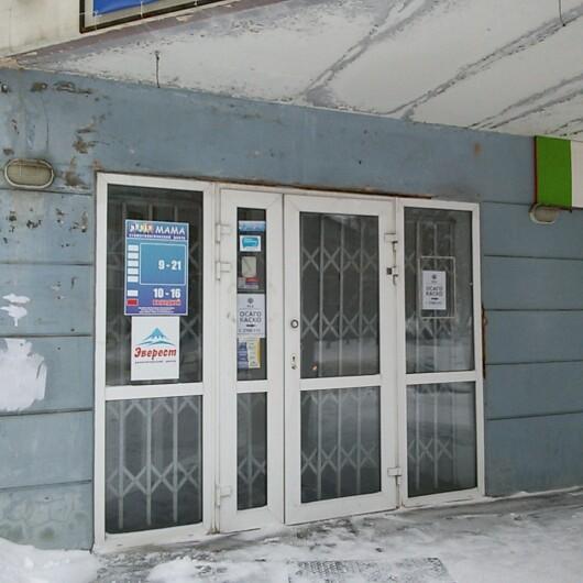 Стоматологический центр «Мама», фото №1