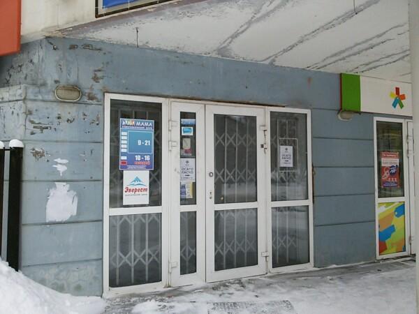 Стоматологический центр «Мама»
