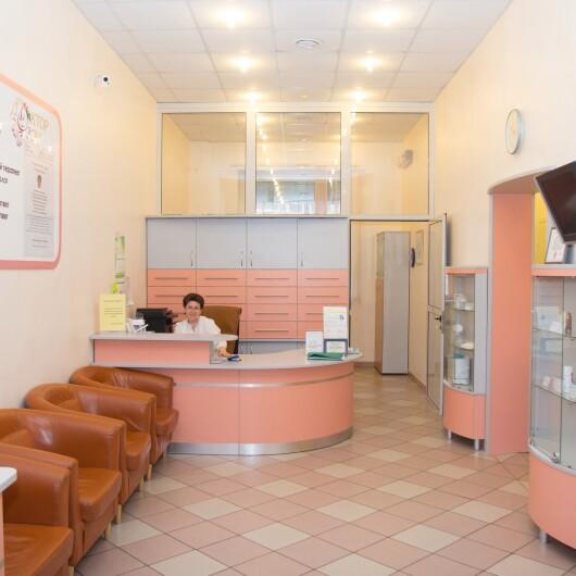 Клиника Доктор Озон, фото №1