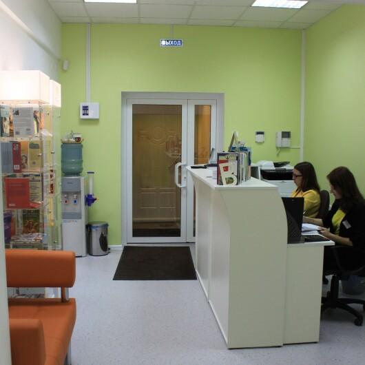 Центр материнства, естественного развития и здоровья ребенка, фото №3