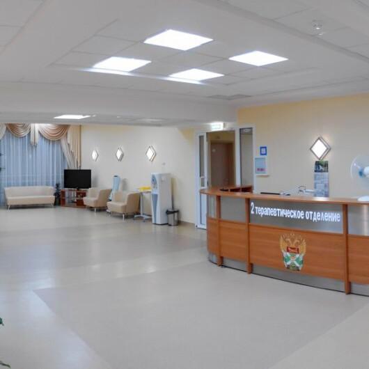 Центральный клиничеcкий госпиталь ФТС России, фото №2