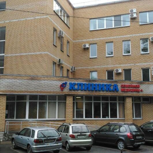 Клиника семейной медицины, фото №1