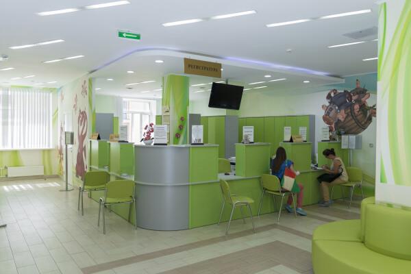 Консультативно-диагностический центр Детского научно-клинического центра инфекционных болезней