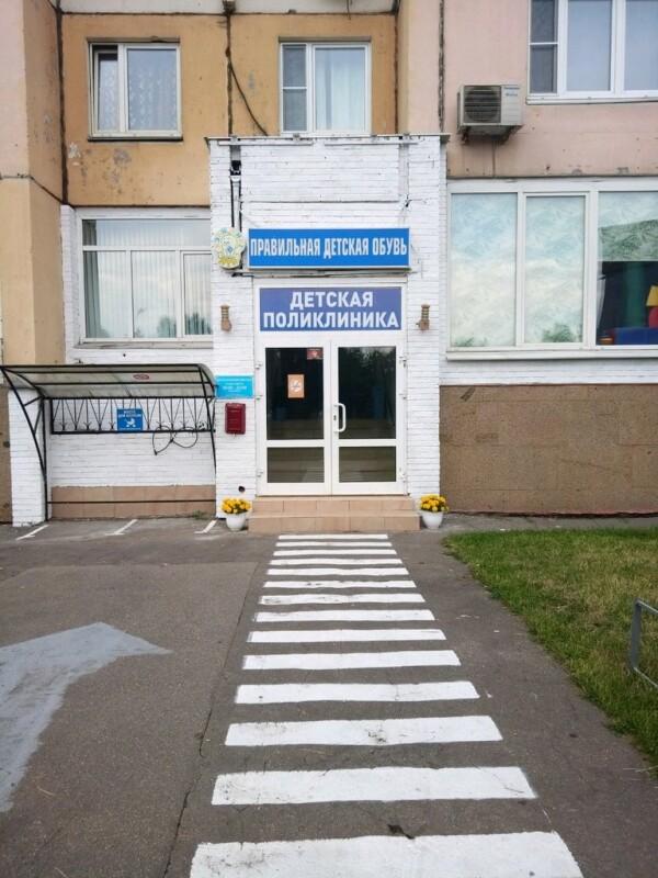 Бэби кинг, многопрофильный лечебно-диагностический центр