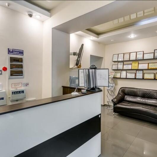 Стоматологическая клиника «Грация», фото №2