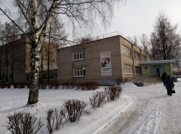 Больница №2