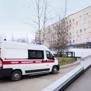 Александровская больница, фото №1
