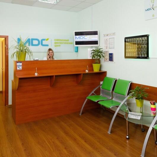 MDC, центр МРТ, фото №1