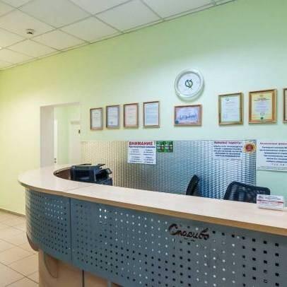 Клиника МедЦентрСервис, фото №2