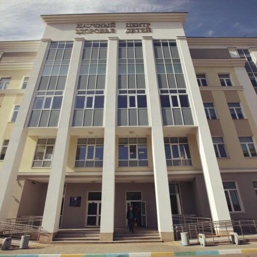 Научный центр здоровья детей, фото №2