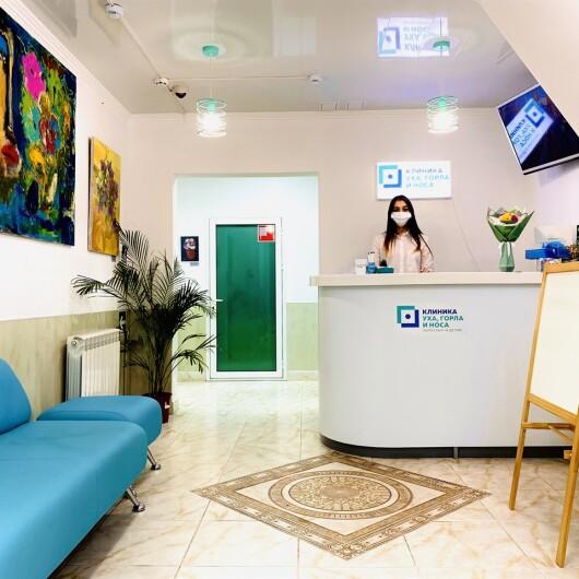 Клиника уха, горла и носа на Большой Очаковской, фото №2
