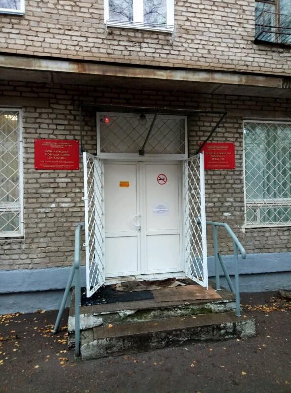 Женская консультация №2 больницы №13