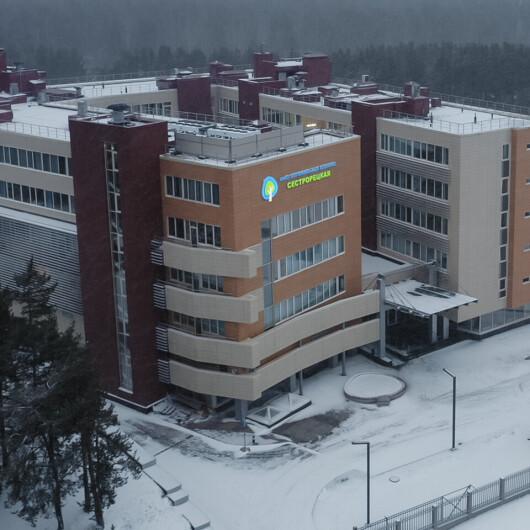 Клиника Сестрорецкая, фото №3