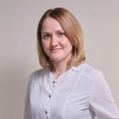 Янгляева Татьяна Николаевна, эндокринолог