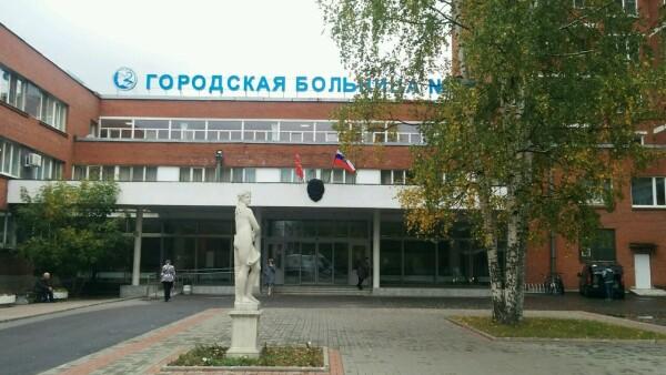 АКО Городской клинической больницы №31 (Свердловки)
