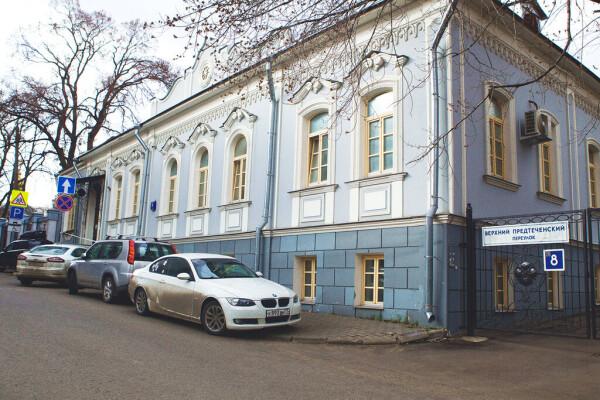 Центр Клиника женского здоровья на Верхнем Предтеченском
