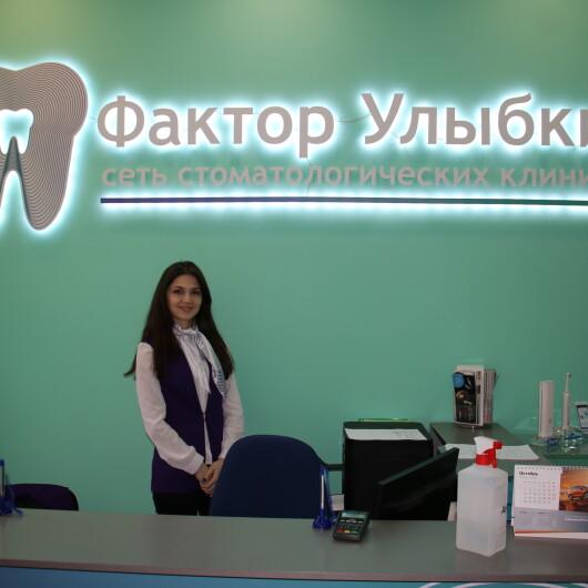 Сеть стоматологий Фактор Улыбки, фото №1