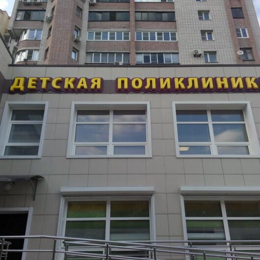 Детская больница №1 (2-й корпус) на Ломоносова, фото №2