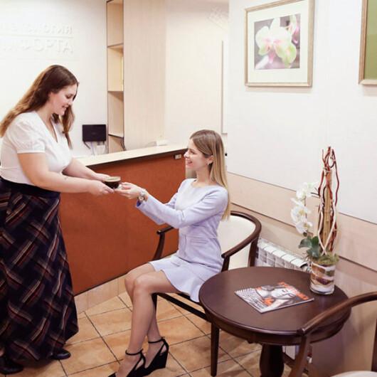 Стоматология Комфорта на Дыбенко, фото №1