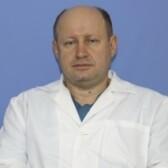 Шумаков Юрий Александрович, гинеколог