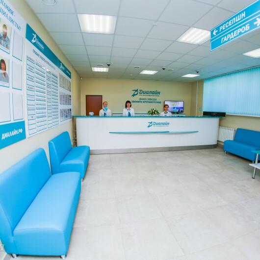 Клиника Диалайн, фото №4