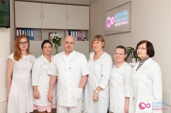 Многопрофильная клиника Доктора Чубкина, клиника плода и мамы