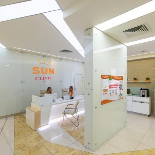 Центр израильской медицины Sunclinic, фото №1