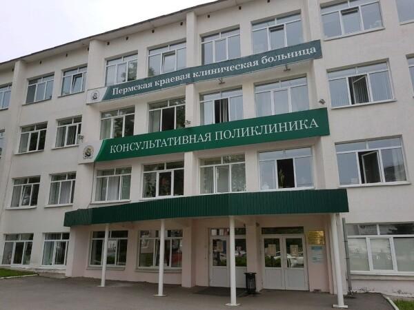 Клиника репродуктивной медицины «Бэбибум»