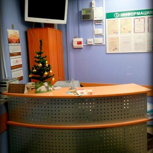 Клиника Валеоника на Среднегаванском, фото №1