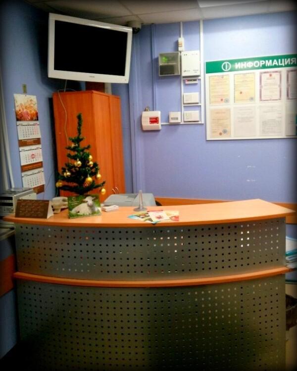 Валеоника на Васильевском острове, многопрофильный медицинский центр