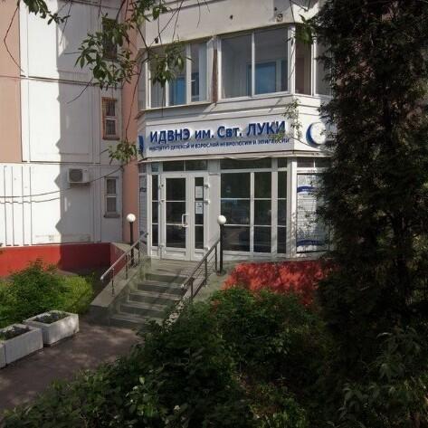 Институт неврологии им. Святителя Луки, фото №1