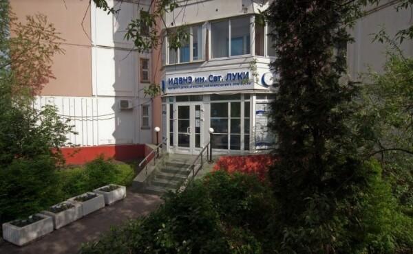 Институт детской и взрослой неврологии и эпилепсии имени Святителя Луки
