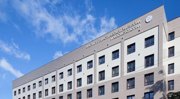 Институт пластической хирургии и косметологии на Ольховской