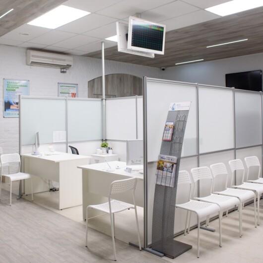 Медицинский центр Эко-безопасность, фото №3